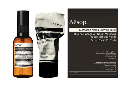 aesop_bottle
