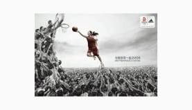 Adidas aims success through branding